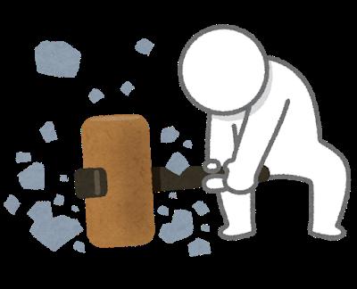 figure_break_hammer